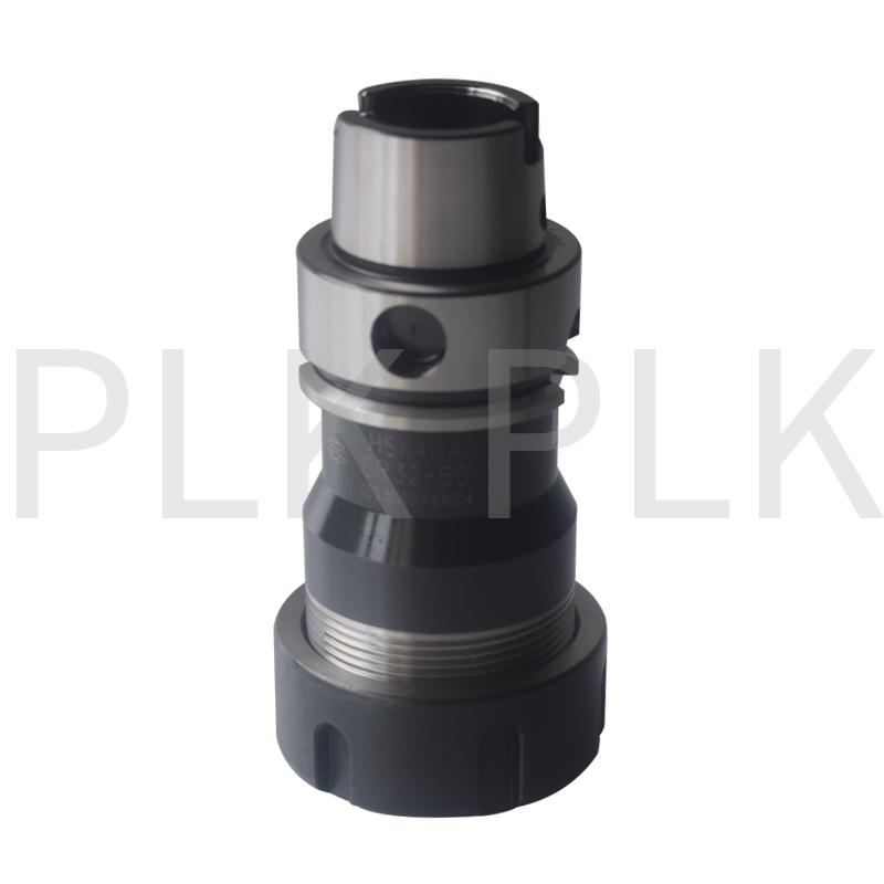HSK(A型)/ER 刀杆